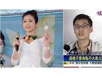 「正妹百人斬」嗆雞排妹 神龍Z9老婆批踢踢發文道歉