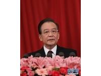 溫家寶提出「九大任務」 經濟發展排首位