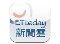 ETtoday新聞雲 App 上架 雲端分享、新聞動態一手搞定