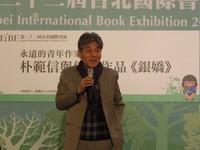 2014書展/69歲朴範信 韓國永遠的青年作家