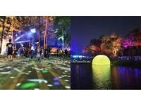 嘉義燈會開箱文!超大月亮+飛雪隧道 還有星空步道、草地燈光秀