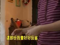 髒話三字經當口頭禪 「赤腳歌王」妻惹火鄰居遭錄影