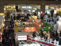 台北國際書展閉幕 6天湧入50萬2千人次