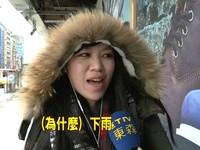 低溫又下雨「濕冷凍骨」 氣象局:體感溫度低3~4度