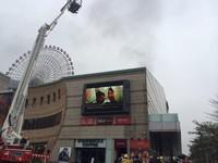 大直美麗華百樂園美食街火警 緊急疏散324人