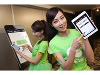 行動求職跨入社群平台   WeChat 成立 104 官方帳號