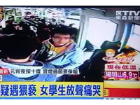 新北癡漢公車蹭女 受害女淒厲哭:他把那個東西拿出來