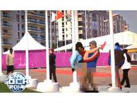 冬奧8天10萬保險套不夠! 美媒惡搞影片諷「性愛趴」