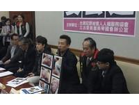 南韓旅遊遭熱水燙傷 郭子乾提上訴