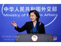 日本儲存核武級鈽原料 陸專家:破壞區域安全