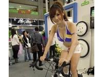 史上最大規模 台北國際自行車展明天登場