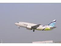 旅行也能玩集點!累積飛行戳章送釜山航空來回機票