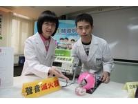 陽明國中兄妹研發「聲音滅火器」 獲世界發明展金牌