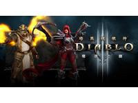 暴雪上線 《暗黑 3》2.0.1版與《奪魂之鐮》預購細節