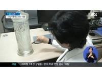 少年愛吃生魚片 3.5米「廣節裂頭條蟲」鑽出來
