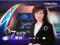 TVBS主播詹慶齡5月離職 傳空降中天新聞部總監