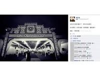 記者kuso劉政鴻靈堂照 合成轉貼雙挨告「公然侮辱」