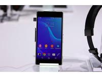 快訊/SONY Z2正式登台 買就送5千元好禮、抽智慧手環