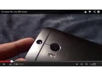 有史以來最糟糕的保密!HTC M8 詳細規格再曝光