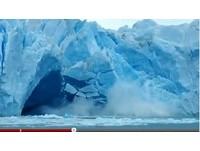 超壯觀!四年一度 阿根廷冰河崩裂