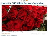 送100萬朵玫瑰花 哈薩克男砸錢對老婆說抱歉