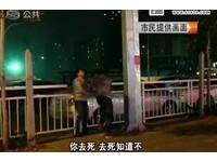 深圳版「14巴女」 掌摑飛踹男友大吼「去死」