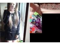 女大生加錯人被變「筆筒妹」 臉書友上當狂密:妳真色