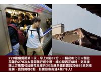 台鐵史上最慘228連假! 4.7萬旅客月台上崩潰