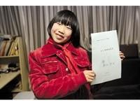 浙江小四女10天完成科幻小說 簽售會250本書搶光