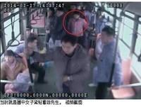 公車豔遇變惡夢! 安徽男被女賊「貼身撫摸」錢包飛了