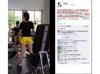 徐若瑄認胖7公斤曝肉肉腿 淚喊:人家只是三餐正常!
