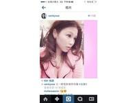 集中國日韓香港馬來西亞 郭富城被爆網交18嫩模