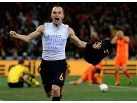 世界盃/球迷福利越來越少 FIFA禁止球員內衣有字樣