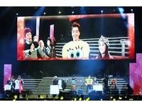 BIGBANG攻台當眾扒粉絲衣服 G-Dragon羞遭「SM」鞭臀