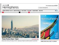 全球科技、設計及美食孕育地!台北獲選完美3日遊城市
