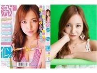 驚!AKB48板野友美下海? 粉絲見AV封面嚇一跳