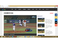 中職/順暢為前提 球迷肯定CPBL TV