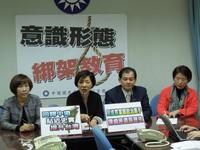藍委高分貝呼籲 要民進黨停止杯葛蔣偉寧