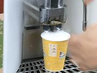 超商咖啡「黃奶泡」鮮奶過期2週 全家超商:單店疏失