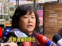 「廣大興案」菲殺人罪起訴8人 洪大姊:好結果都願等
