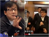 成龍政協會議被狂要簽名 遭男子硬拉苦喊:求求你們!