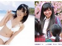 禁愛令形同虛設! HKT48指原莉乃爆:5年後想當媽