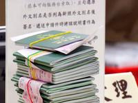 機場急辦業務爆增 外交部擬限制過期護照換發