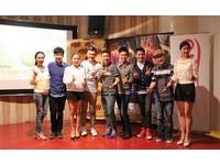 全球流行音樂金榜5入圍名額全包!最佳樂團獎已留台灣