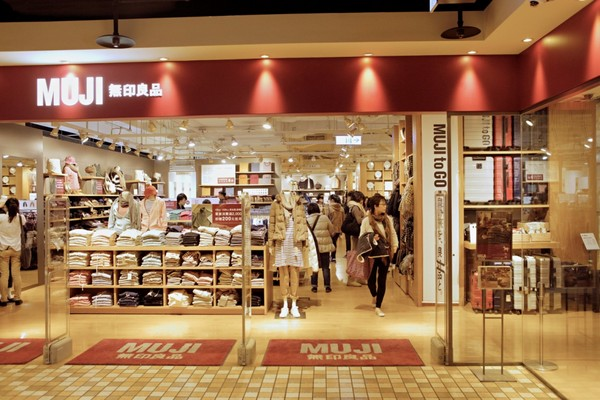 無印良品(中国語名:無印良品) : 【台湾進出】ここは台湾?ここは日本?台湾に溢れる日本の馴染みのお店 - NAVER まとめ