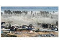 宮城海底斷層最大錯位65米 難怪引起311「驚天海嘯」