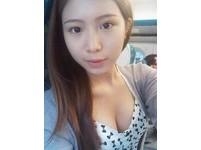 E奶雞排妹嗆聲台灣警察:白目真是無藥醫