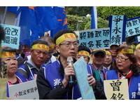 反對公公併 工會狀告曾銘宗「未依法行政」