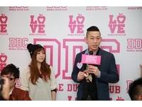 上海年薪百萬美女追愛打槍台男 王偉忠場邊觀望開節目