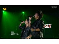 台灣選手再墊底 動力火車《歌手》第一輪就被淘汰